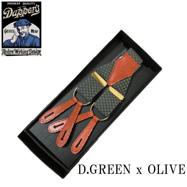 【Dapper's(ダッパーズ)】Classical Suspenders by Gevaert ベルギー ゲバート社製 サスペンダー