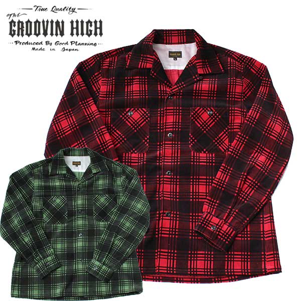 【The GROOVIN HIGH(ザ・グルーヴィンハイ)】Corduroy Check Shirts 長袖 コーデュロイ シャツ RED GREEN