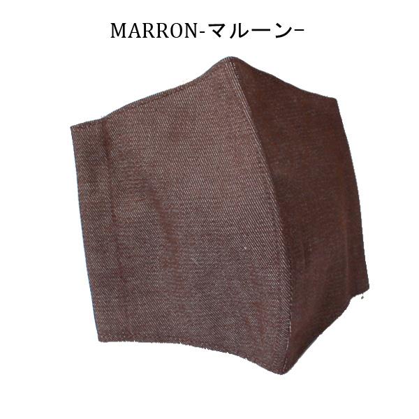 3D立体縫製 シャンブレー DENIM MUSK  日本製