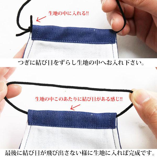 3D立体縫製 チェッカー柄マスク MUSK  日本製