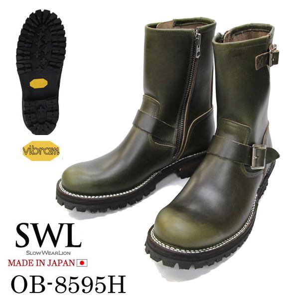 SWL・SLOWWEAR LION(スローウェア ライオン)【OB-8595H】 クロムエクセルレザーエンジニアブーツ Vibram#100 / OLIVE