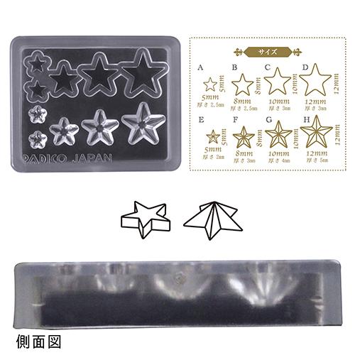 シリコーンモールドメーカー 404173 PADICO(パジコ)
