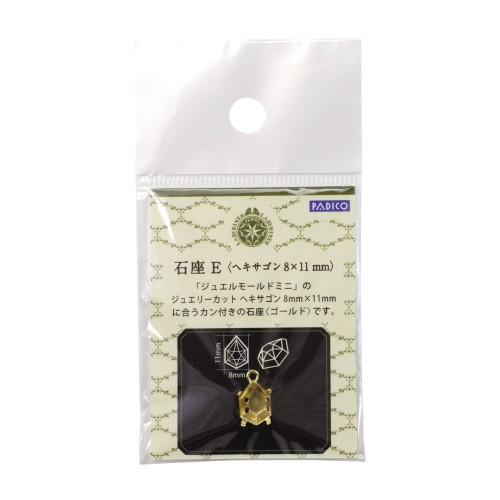 【メール便対応可】ジュエルモールド ミニ専用 石座E 403024 PADICO(パジコ)