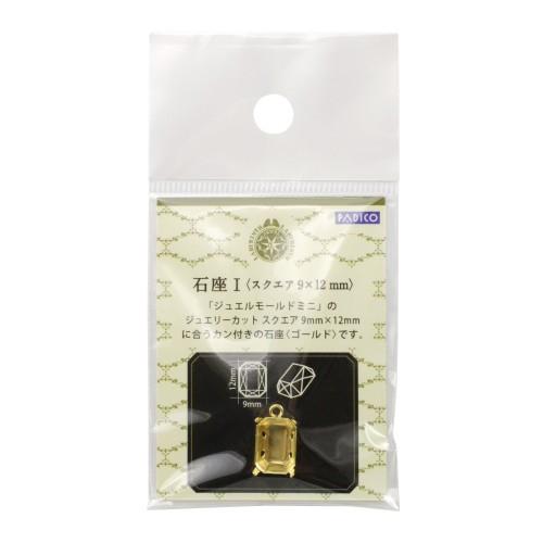 【メール便対応可】ジュエルモールド ミニ専用 石座I 403028 PADICO(パジコ)