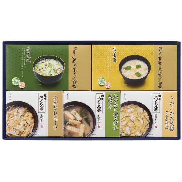 スープ・雑炊ギフト 23食入