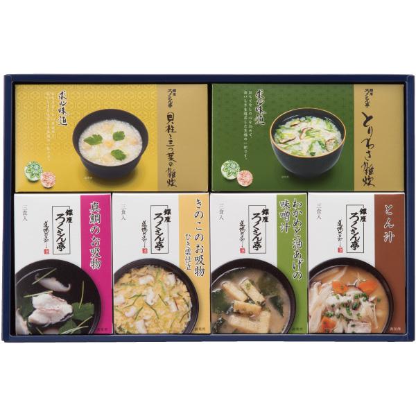 スープ・雑炊ギフト 16食入