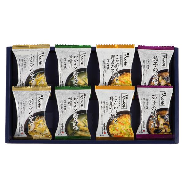 スープ・味噌汁ギフト8食入