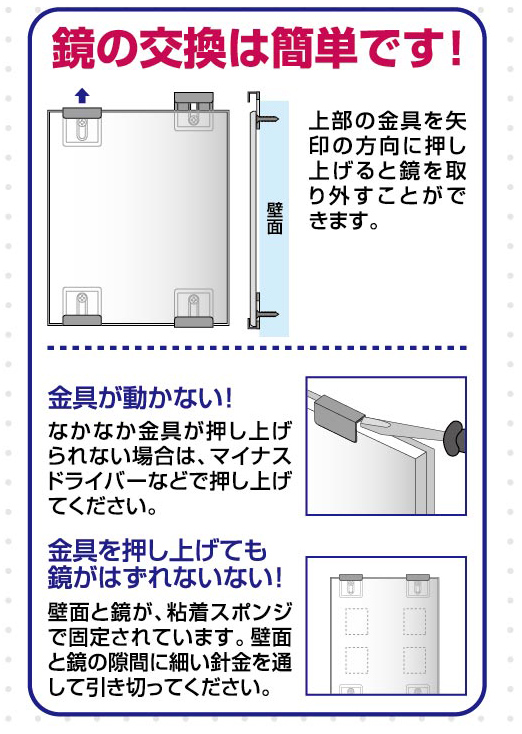 サイズオーダー鏡 防湿仕様【高さ407�〜457�×横255�〜305�】