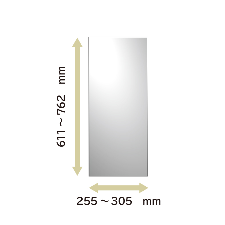 サイズオーダー鏡 防湿仕様【高さ611�〜762�×横255�〜305�】
