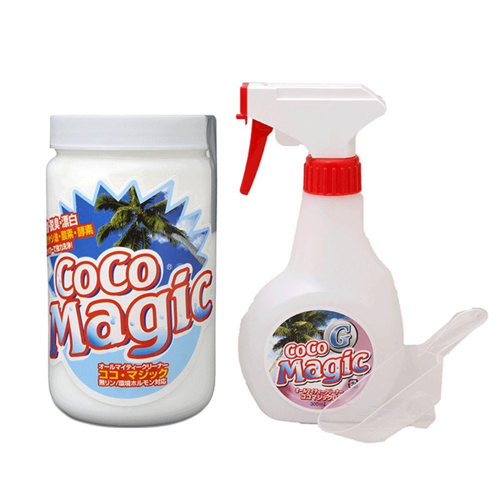 ココマジック&ココマジックG用300mlスプレーボトルセット