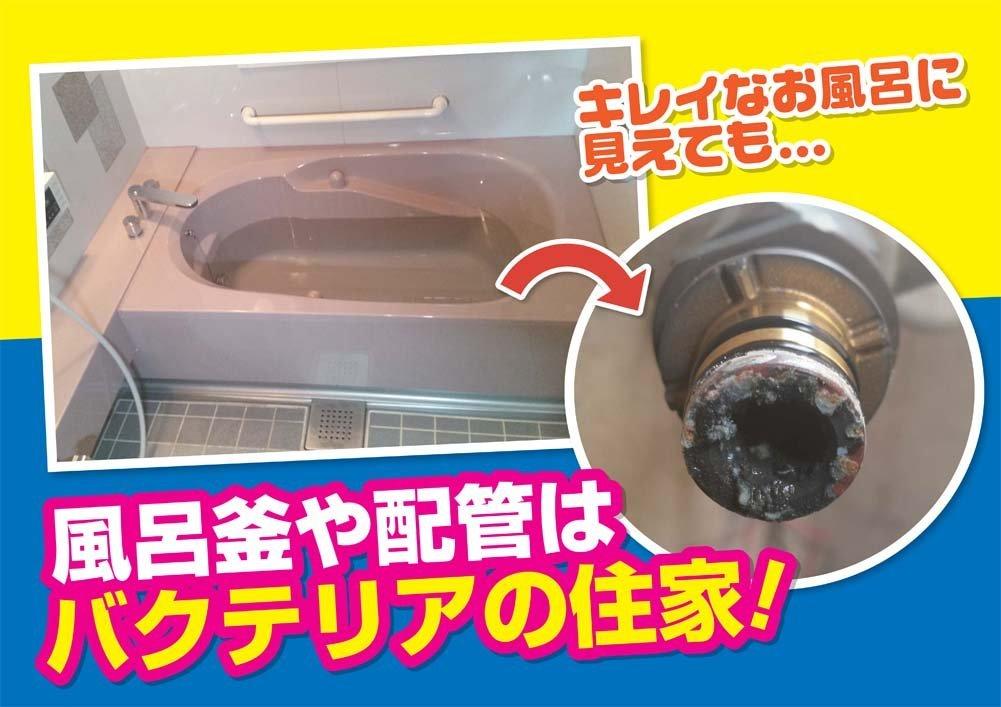 根こそぎ革命 洗濯槽洗浄 風呂釜洗浄 業務用使用品