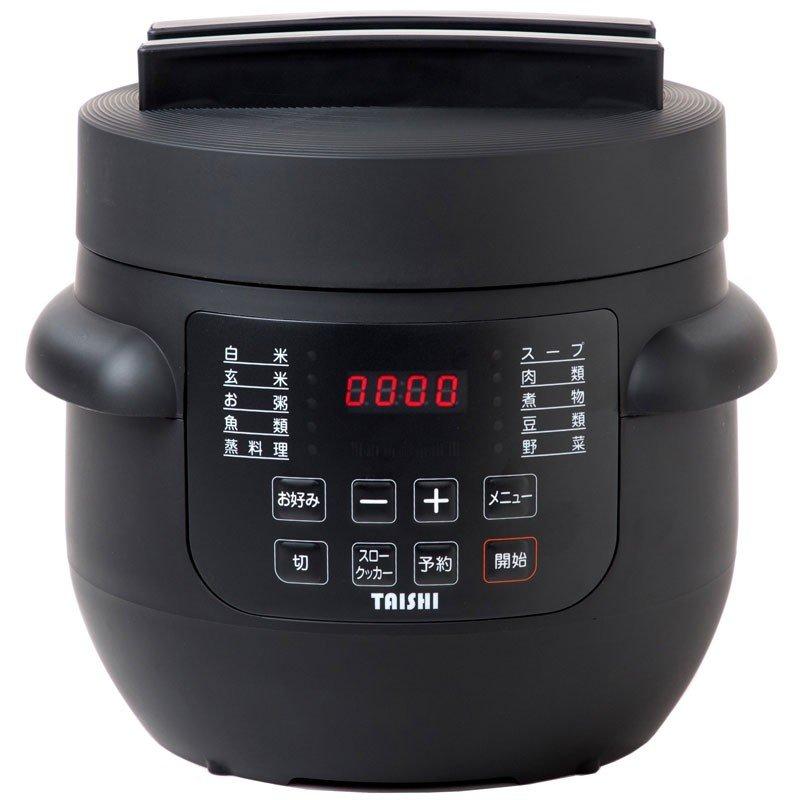 電気圧力鍋 taishi ブラック 1台7役 煮る 蒸す 炊く 無水調理 スロー調理 自動保温 簡単操作 時短調理 大志 TAISHI電気圧力鍋 【ドラマで使われました】