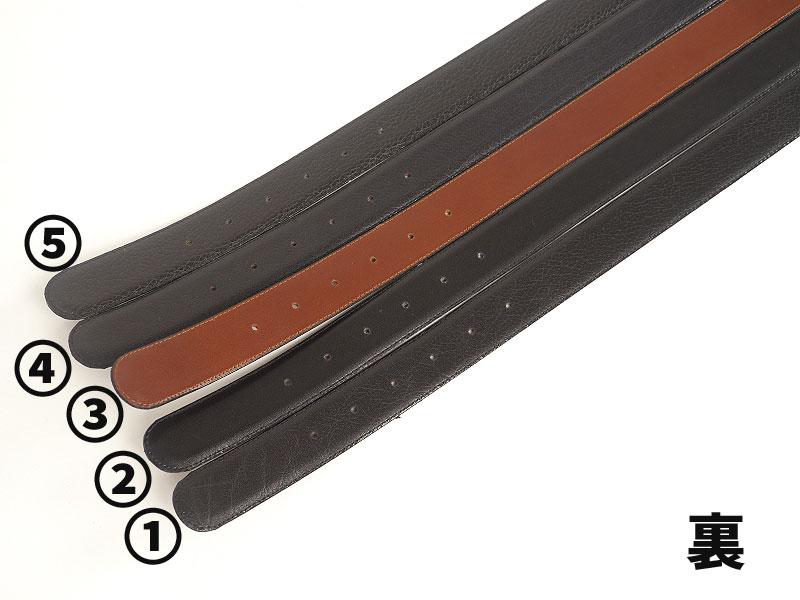 本革ベルト #12 (2.8~3.6mm厚)幅:28mm、長さ:約950mm