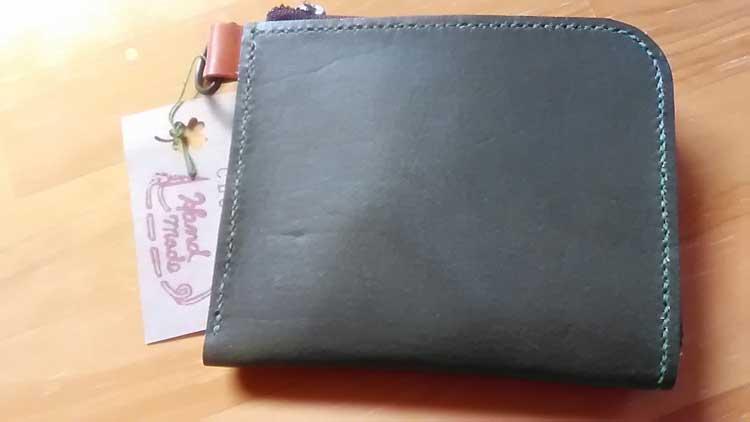 L字ファスナーの財布