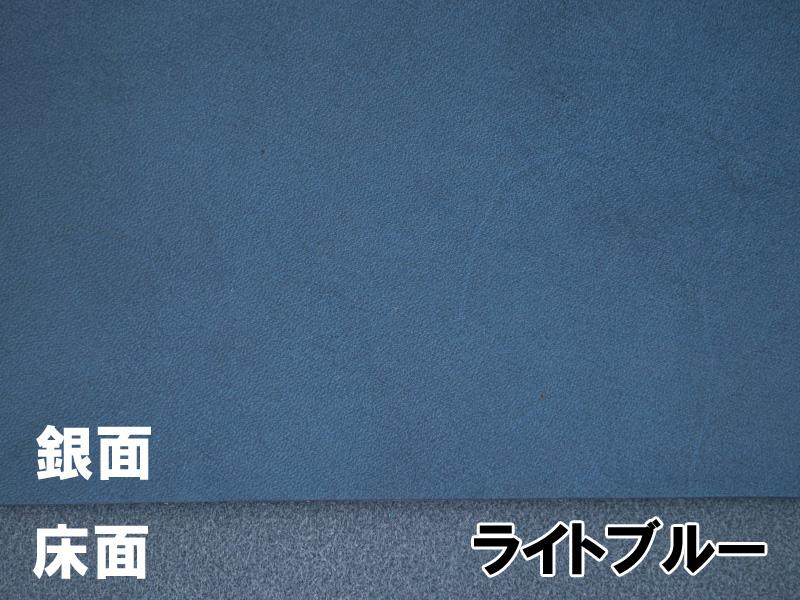 テスト:オイルヌメ #03