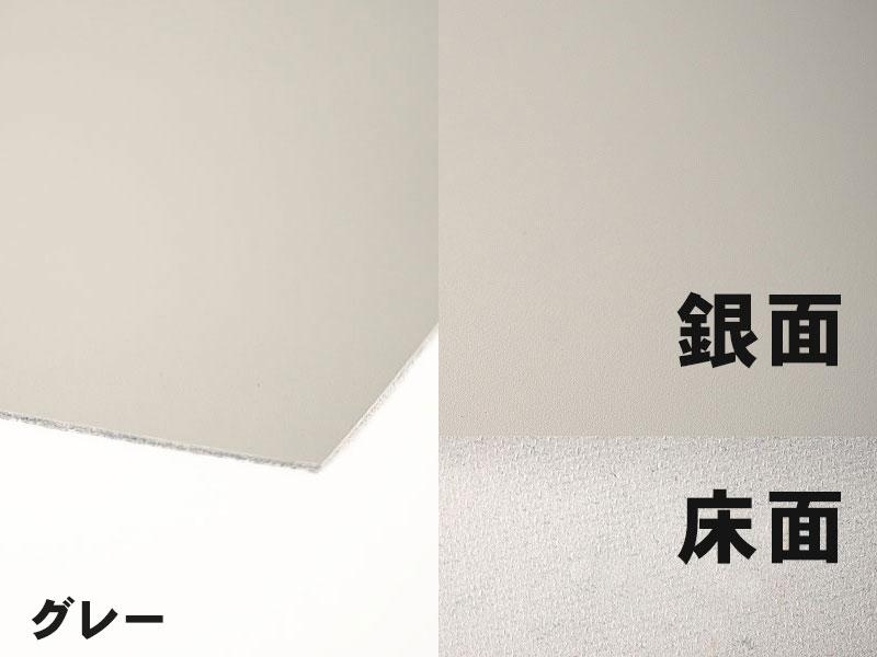 テスト:スムースレザーソフト(寒色)