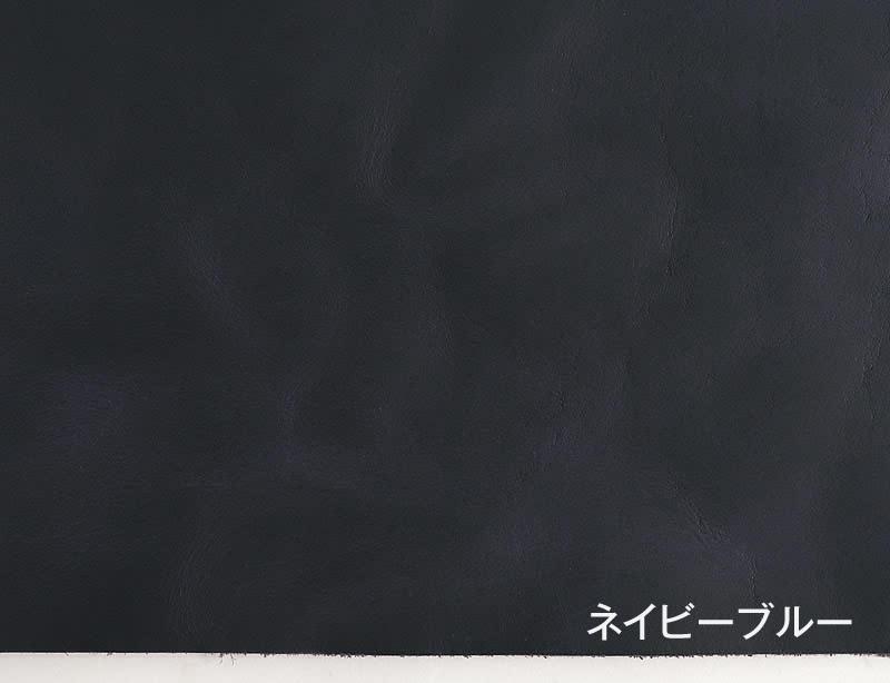 テスト:ワックスヌメ