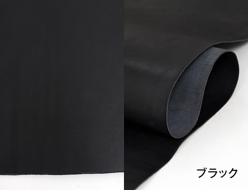テスト:オイルヌメ #01 半裁