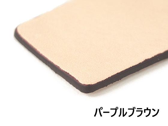 テスト:【1000円以下】業務用コバ液 SuperEdge(30ml)2個セット