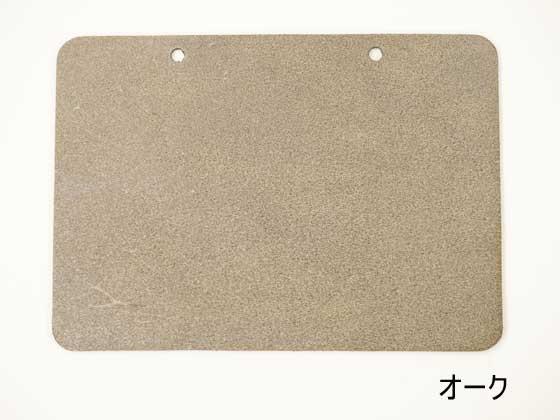 テスト:【1000円以下】染色床ヌメ 2Lサイズ(6枚セット)
