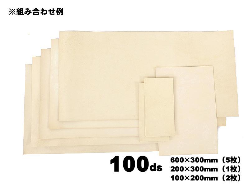 【新春フェア】ヌメ祭りセット(100ds)