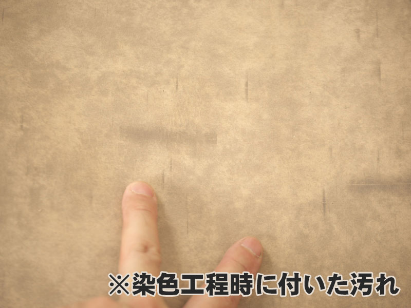 特価 マーブルヌメ半裁(グレー) #301