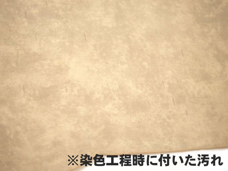 特価 マーブルヌメ半裁(グレー) #303