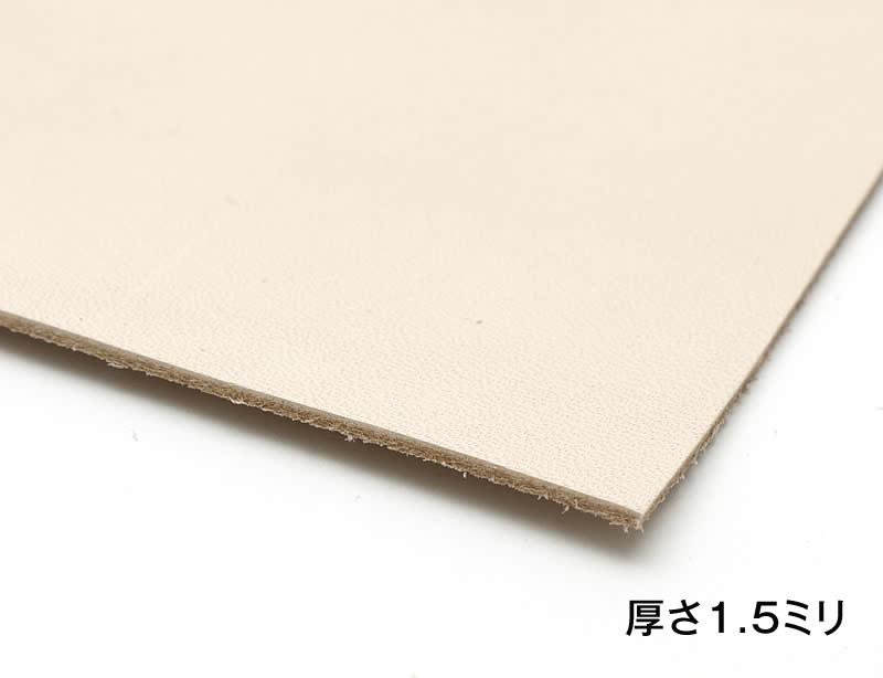 ヌメ革タンロー ソフト
