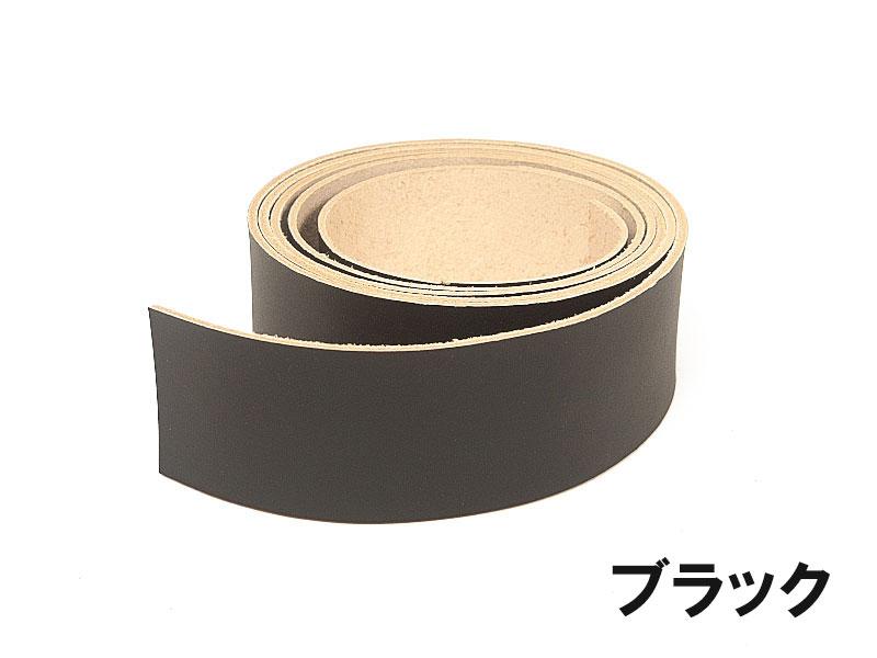 ヌメ革ベルト(50mm幅)
