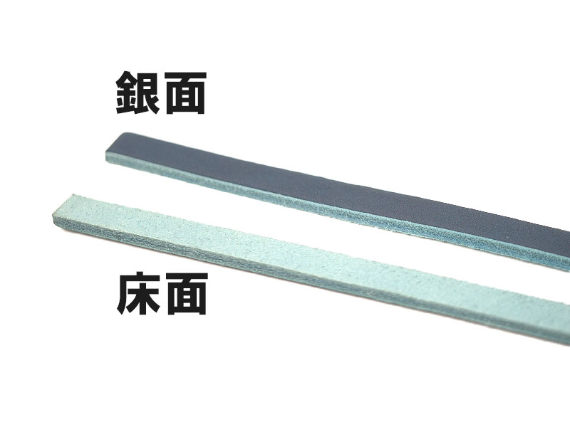 染色ヌメ革ひも(約10mm幅)