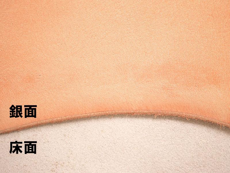 特価 サクラレザー半裁(ピンクオレンジ)#143