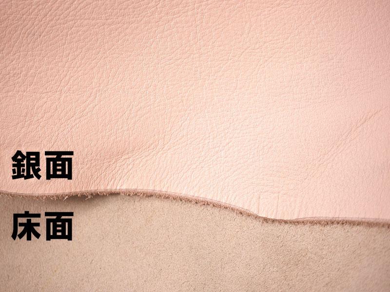 特価 サクラレザー半裁シュリンク(ピンク)#144