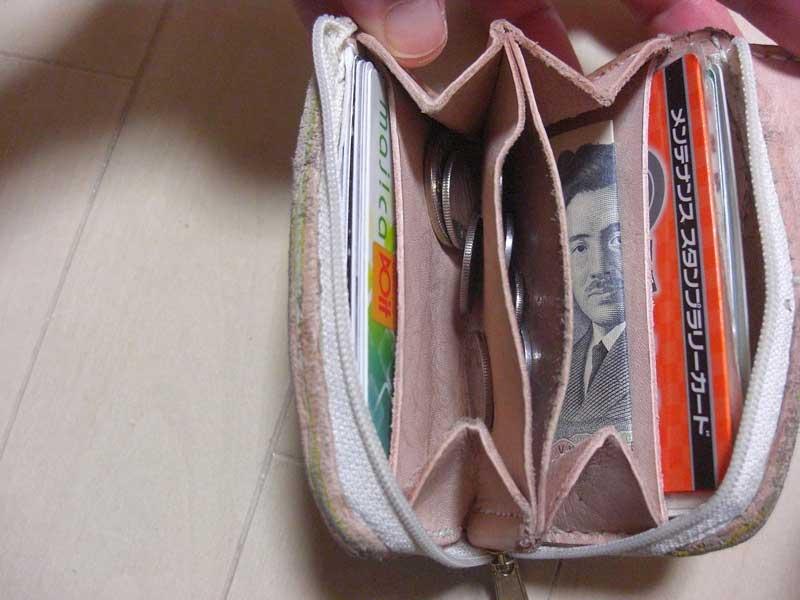 コインケース?財布!?