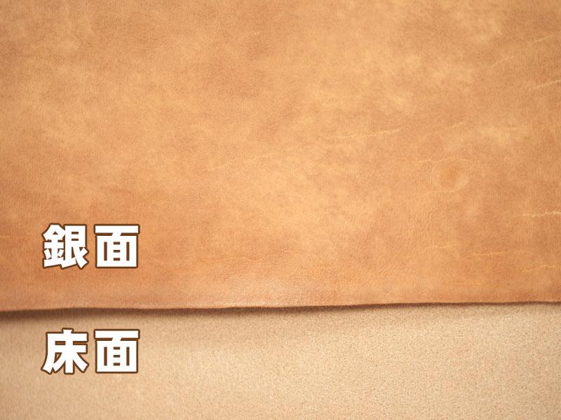 マーブルヌメ半裁(ブラウン)