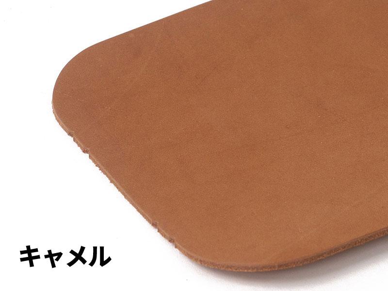 染色ヌメ革 厚口パッド