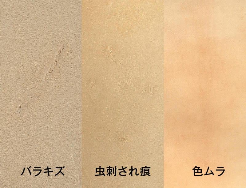 ヌメ革タンロー半裁ハーフ 個性(中)