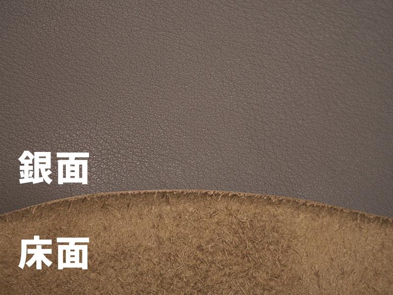 特価 オイルソフト家具用 半裁(チョコ) #49