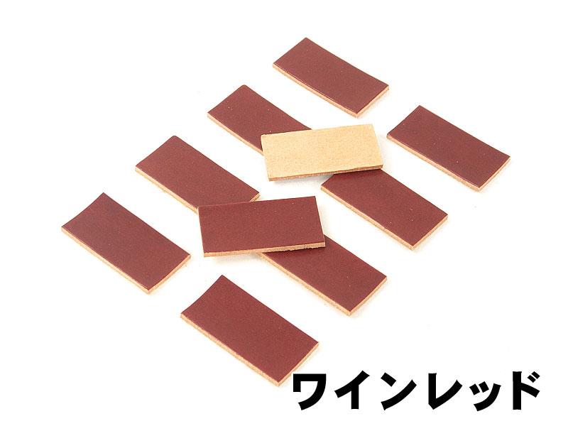 レザータグ端切れ(オイルヌメ)10枚セット■50x25mm #01