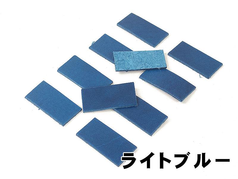 レザータグ端切れ(オイルヌメ)10枚セット■50x25mm #02