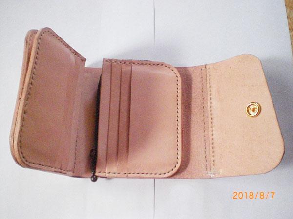 財布(1)