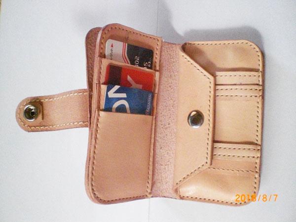 財布(2)