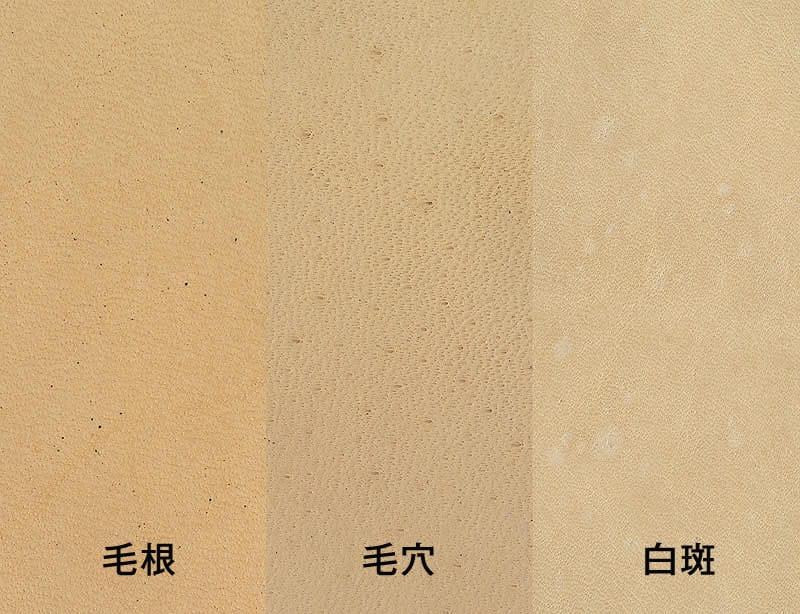ヌメ革タンロー半裁ハーフ 個性(大)