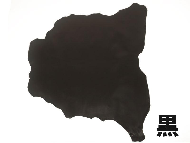 ベビーカーフ(丸革)