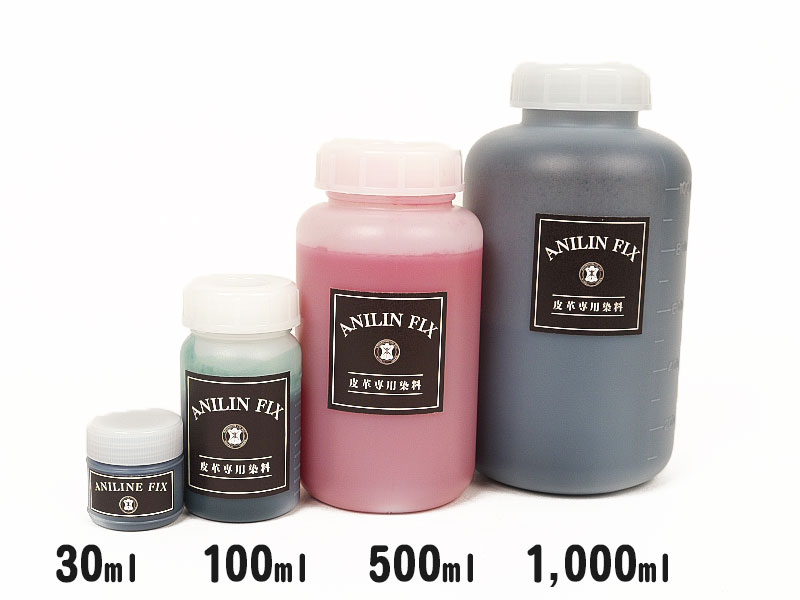 皮革専用染料 AnilinFix -アニリンフィックス-