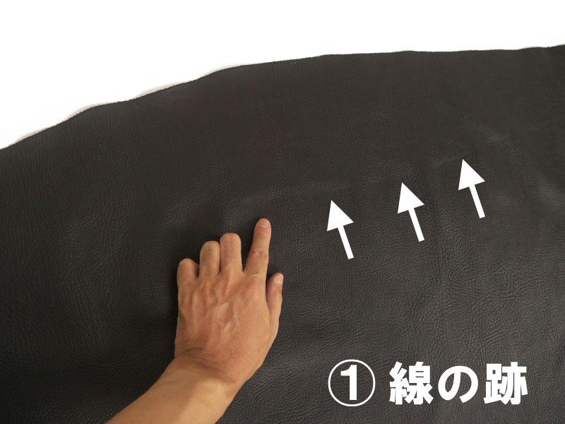 特価 シュリンク型押し半裁(ブラック) #311