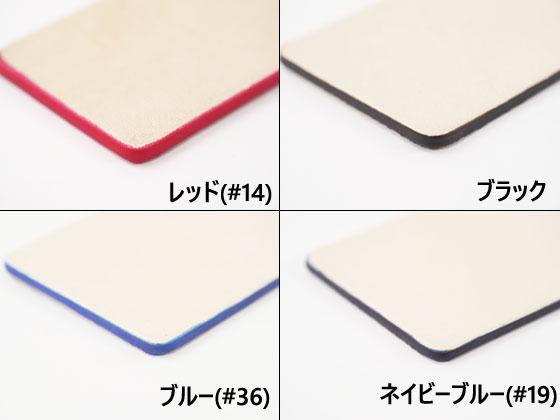業務用コバ液 SuperEdge(30ml)