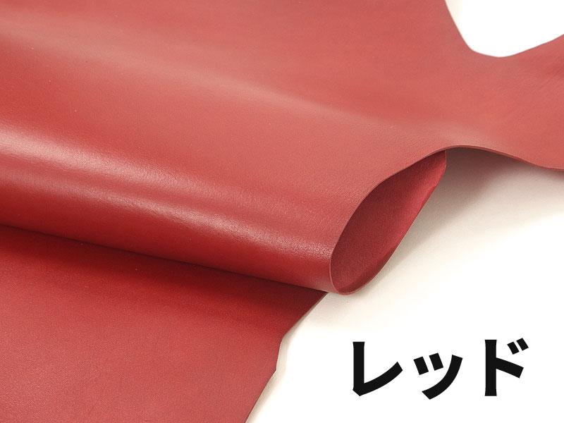 ベビーバッファロー(丸革)
