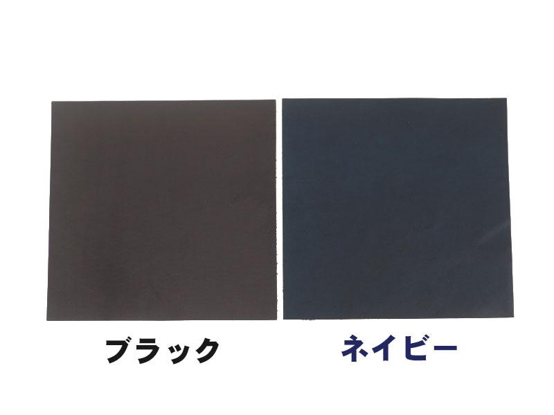 ヌメ革レザータイル