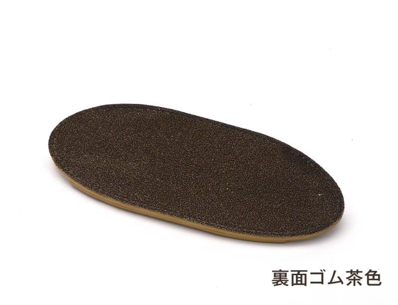 ショルダ-パッド ベルト幅 40mm用