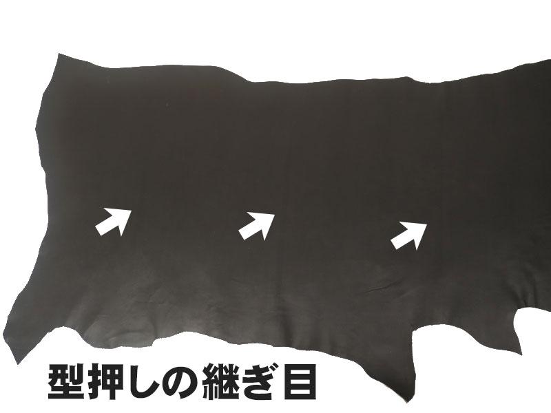 特価 水シボソフト半裁(ブラック) #263